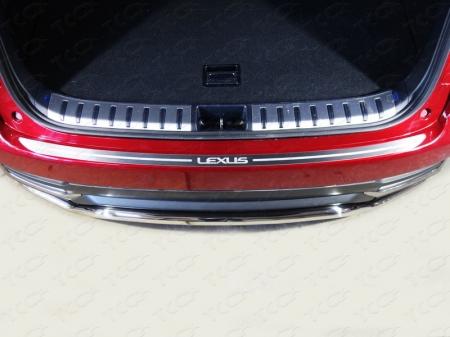 Lexus NX 200 2017-Накладка на задний бампер (лист шлифованный надпись Lexus)